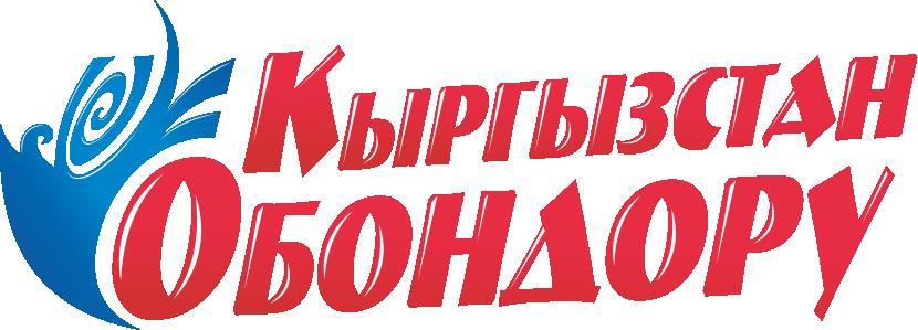 Слушать Кыргызстан Обондору онлайн