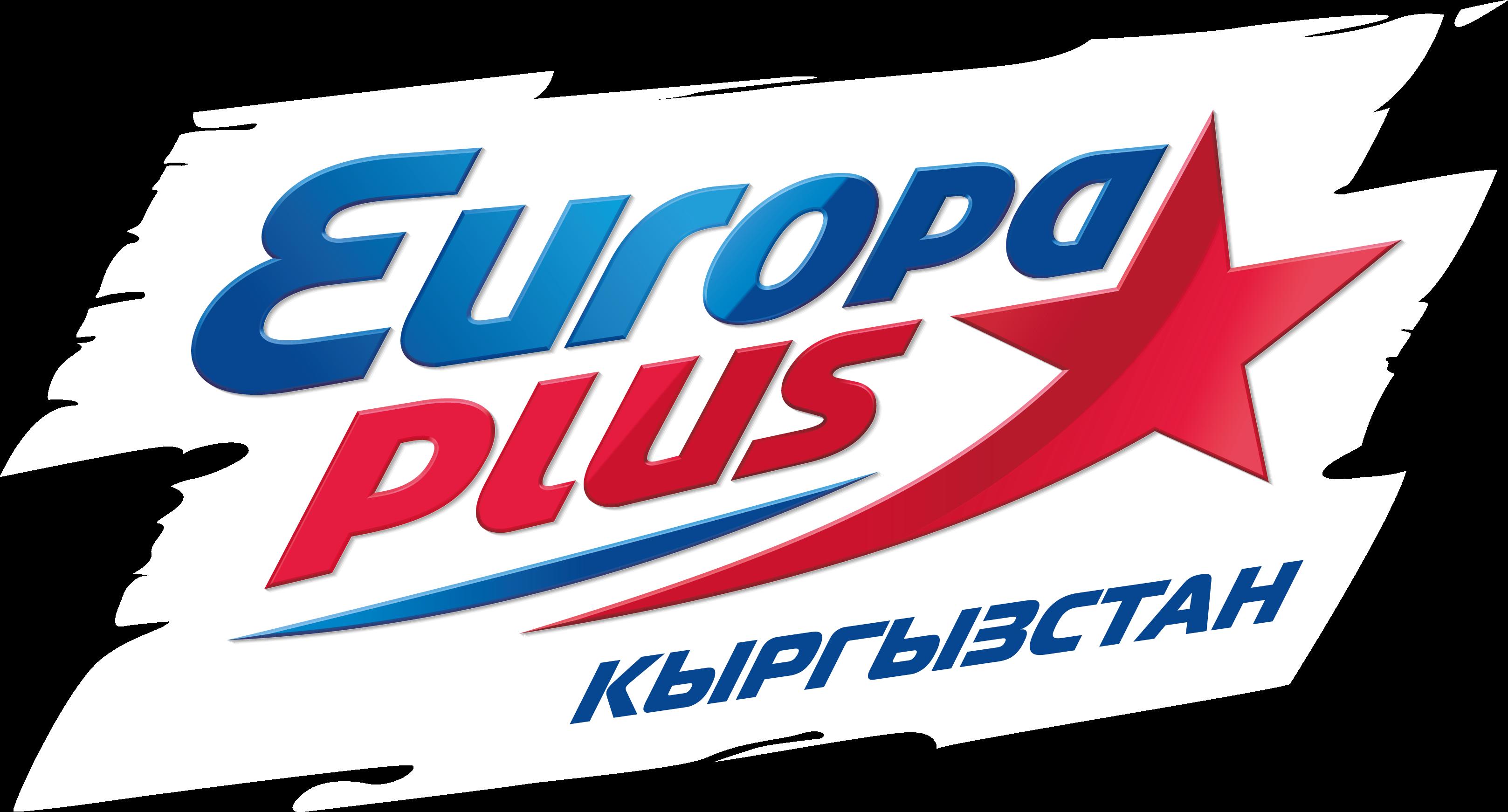 Слушать Европу плюс онлайн